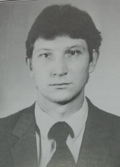 Глухов Игорь Александрович